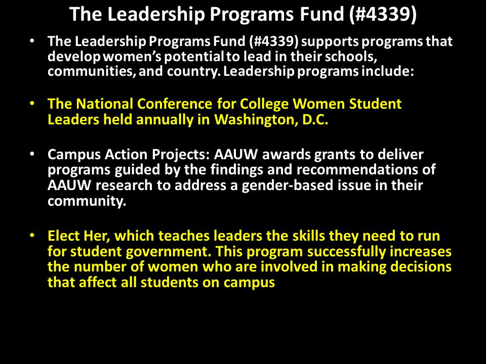 The Leadership Programs Fund (#4339)