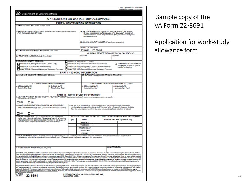 Sample copy of the Position / Job Description Form found in the work-study supervisor's handbook