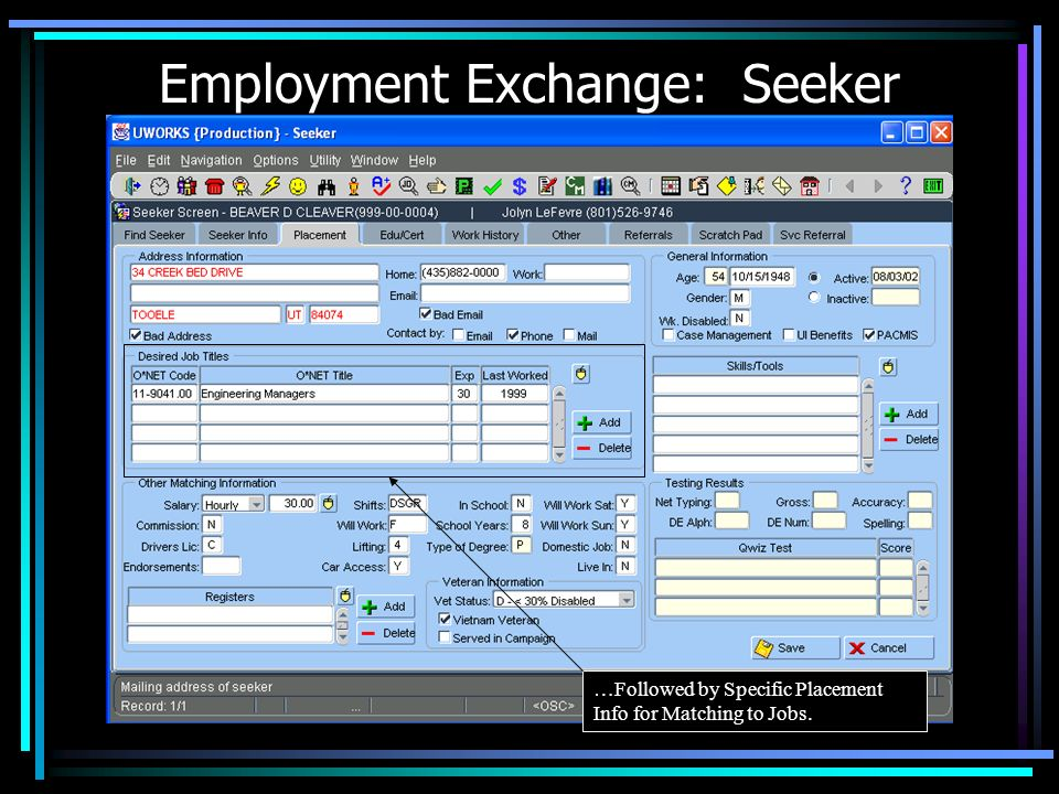 Employment Exchange: Seeker