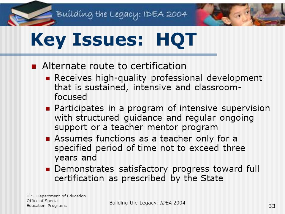 Key Issues: HQT Alternate route to certification