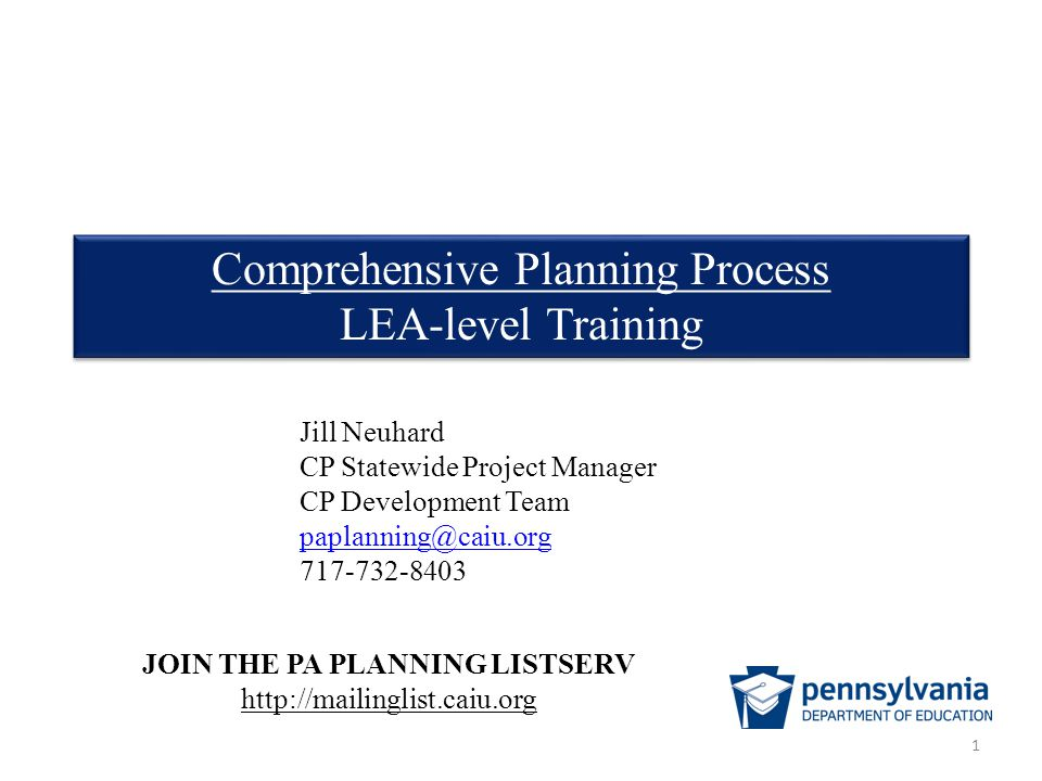 JOIN THE PA PLANNING LISTSERV