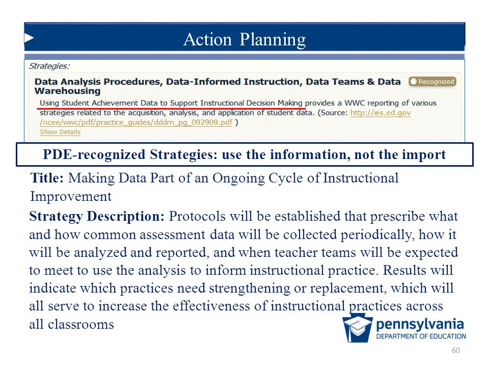 PDE-recognized Strategies: use the information, not the import