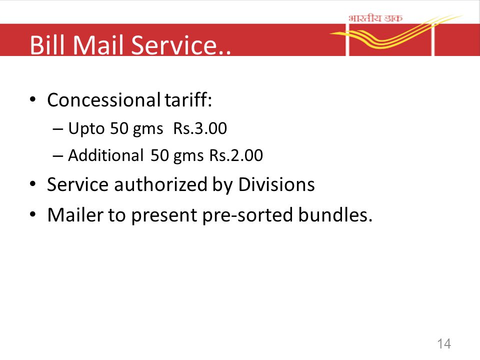 Bill Mail Service.. Concessional tariff: