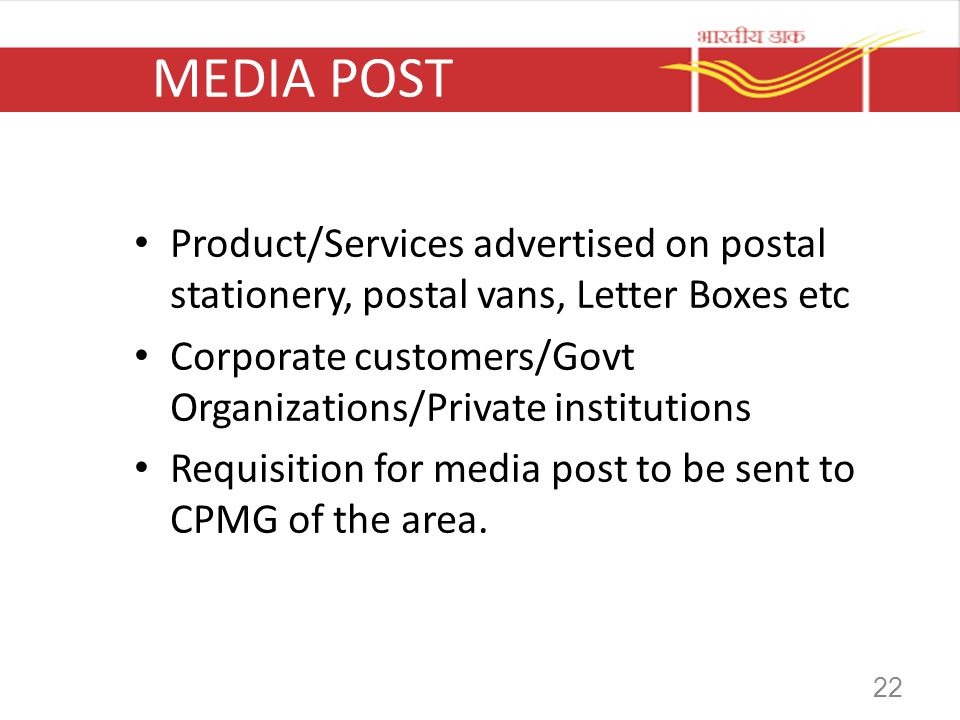 MEDIA POST Product/Services advertised on postal stationery, postal vans, Letter Boxes etc.