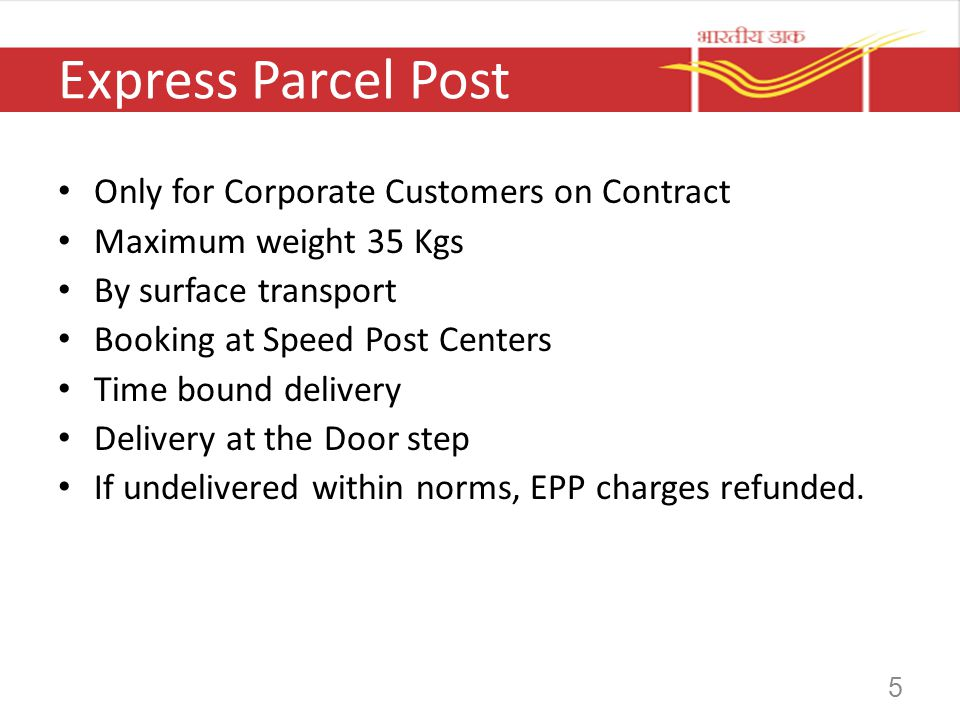 Express Parcel Post Only for Corporate Customers on Contract