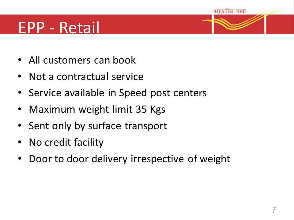 EPP - Retail All customers can book Not a contractual service