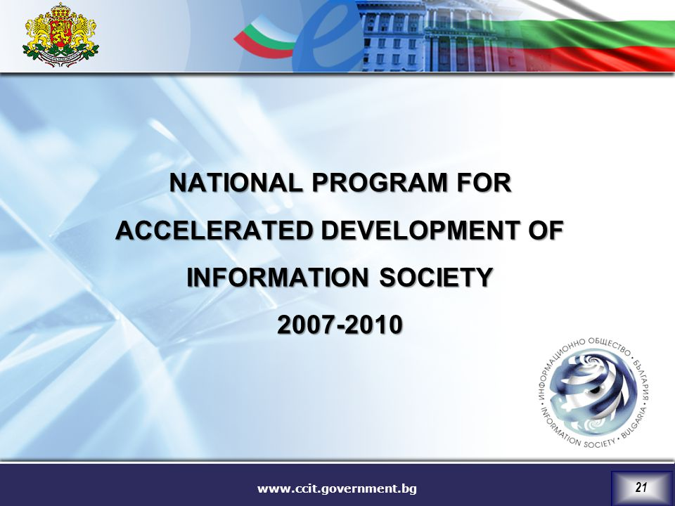 NATIONAL PROGRAM FOR ACCELERATED DEVELOPMENT OF INFORMATION SOCIETY 2007-2010