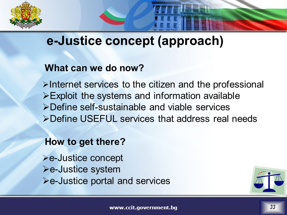 e-Justice concept (approach)