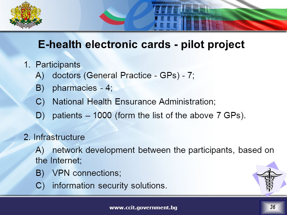E-health electronic cards - pilot project