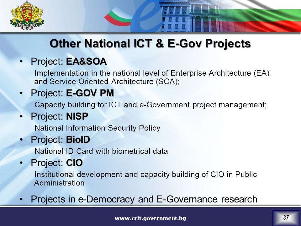 Other National ICT & E-Gov Projects