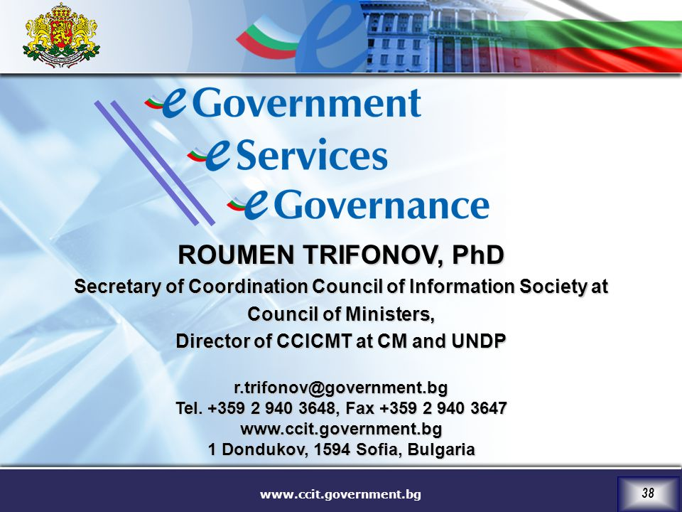 D-r Roumen Trifonov, Secretary of CCIS