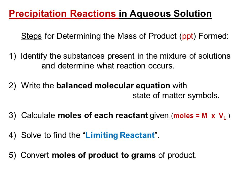 Precipitation Reactions in Aqueous Solution