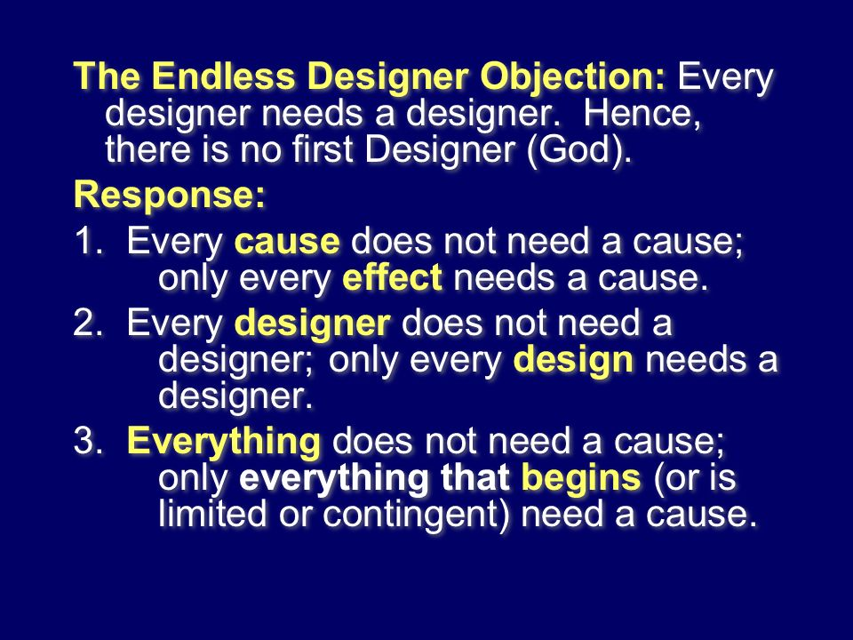 The Endless Designer Objection: Every designer needs a designer