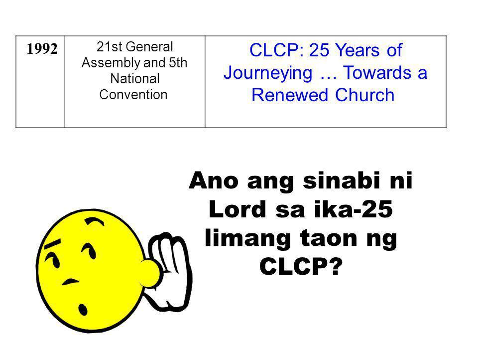 Ano ang sinabi ni Lord sa ika-25 limang taon ng CLCP