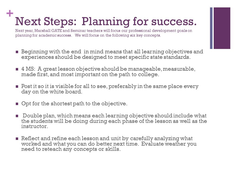 Next Steps: Planning for success