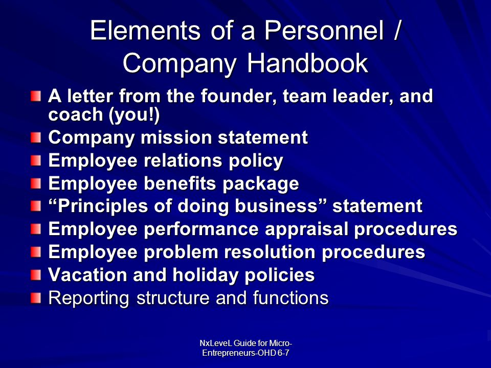 Elements of a Personnel / Company Handbook