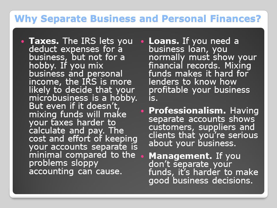 Why Separate Business and Personal Finances