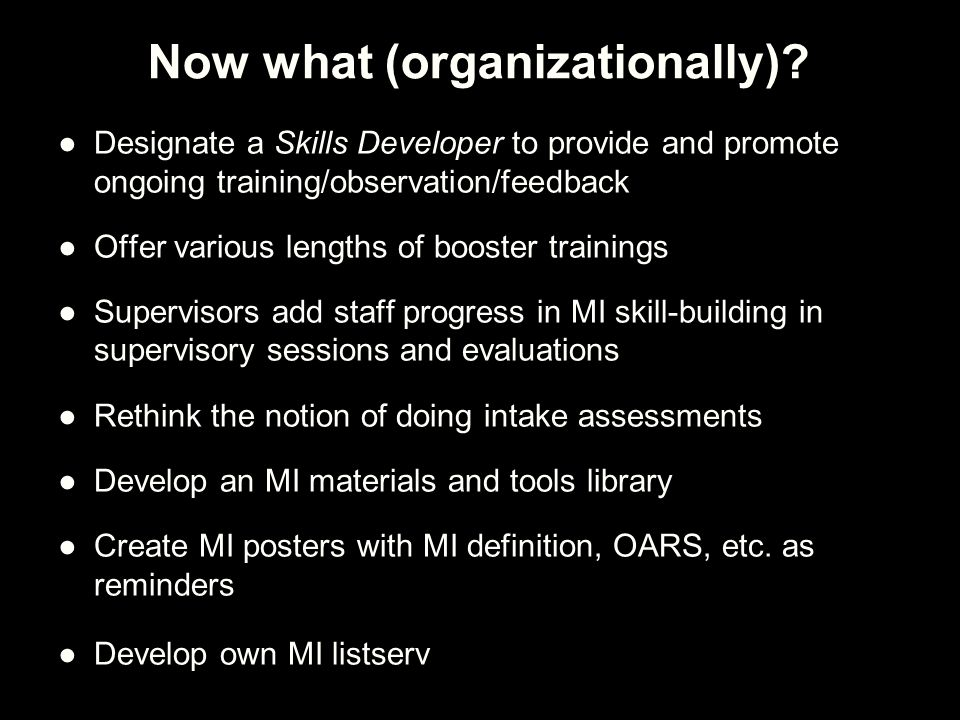 Now what (organizationally)