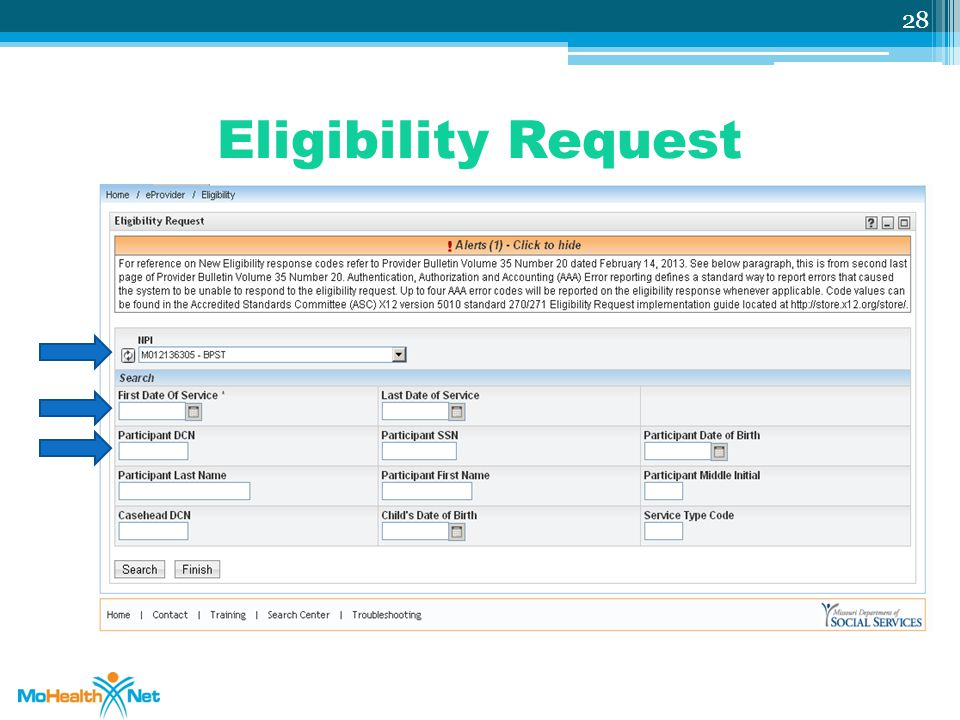 Eligibility Request