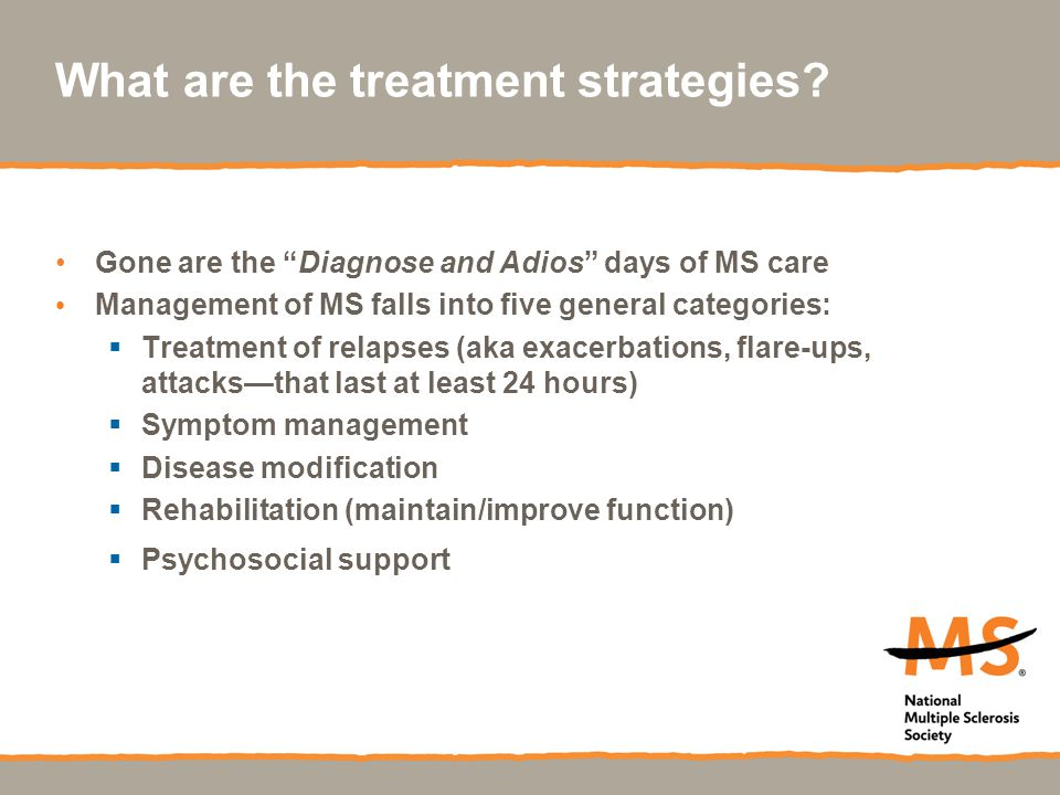 What are the treatment strategies