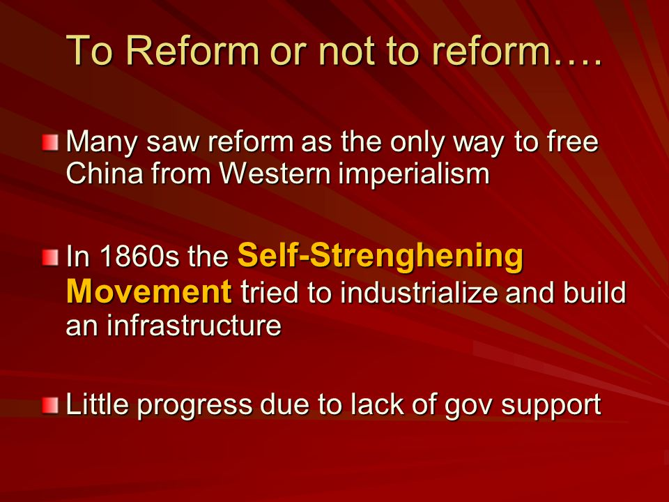 To Reform or not to reform….