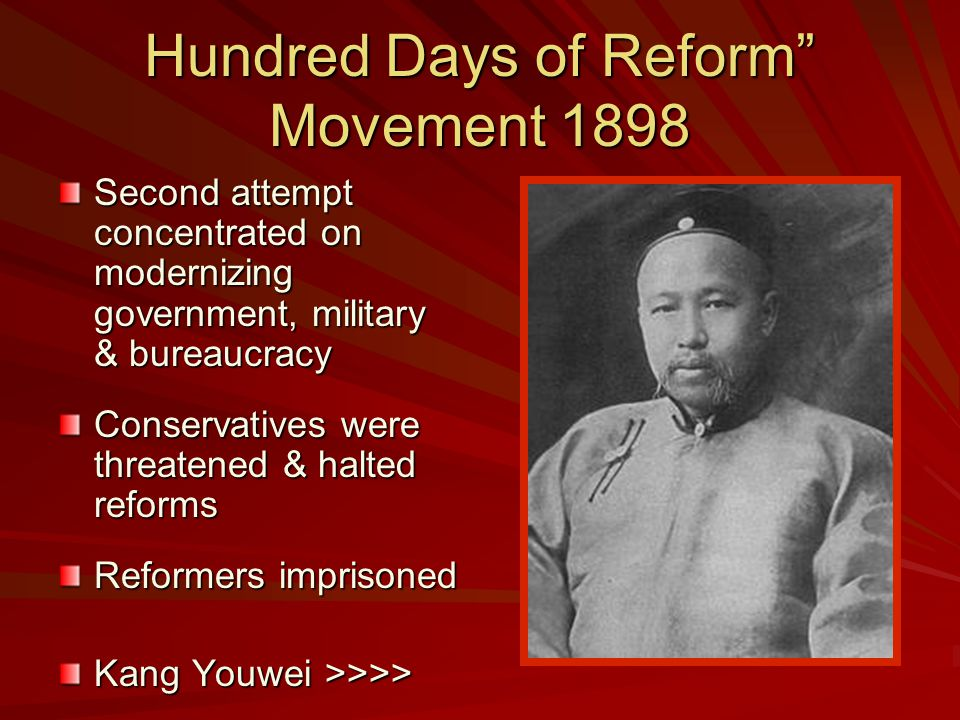 Hundred Days of Reform Movement 1898