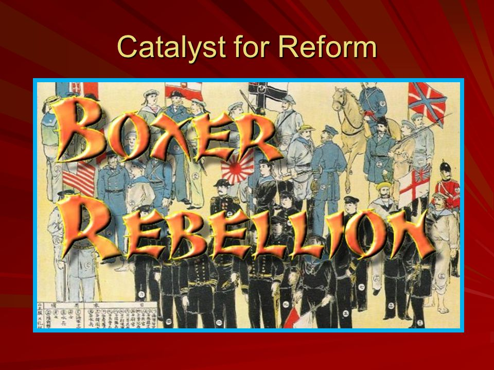 Catalyst for Reform