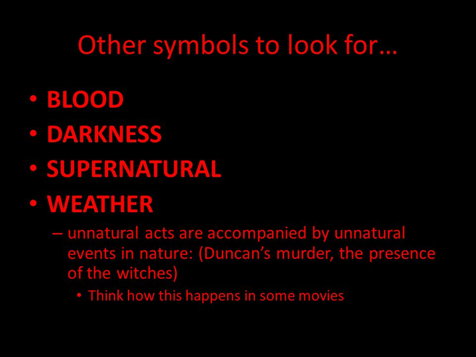 Other symbols to look for…