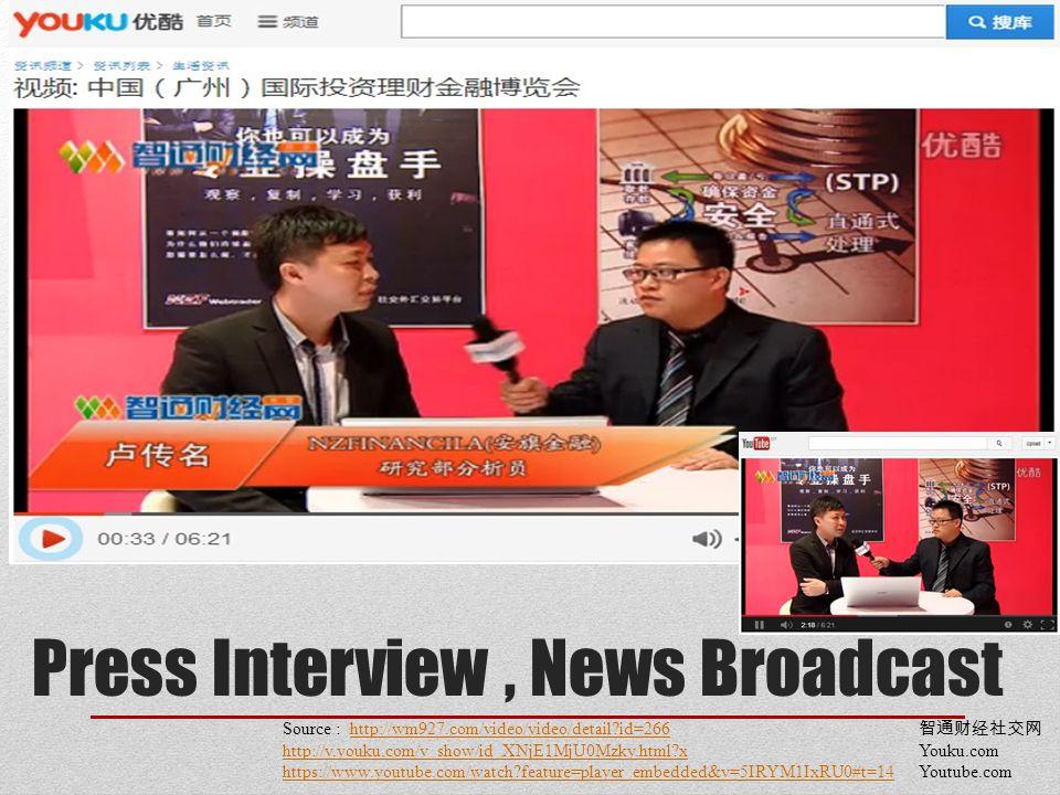 Press Interview , News Broadcast