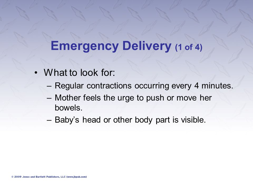 Emergency Delivery (1 of 4)
