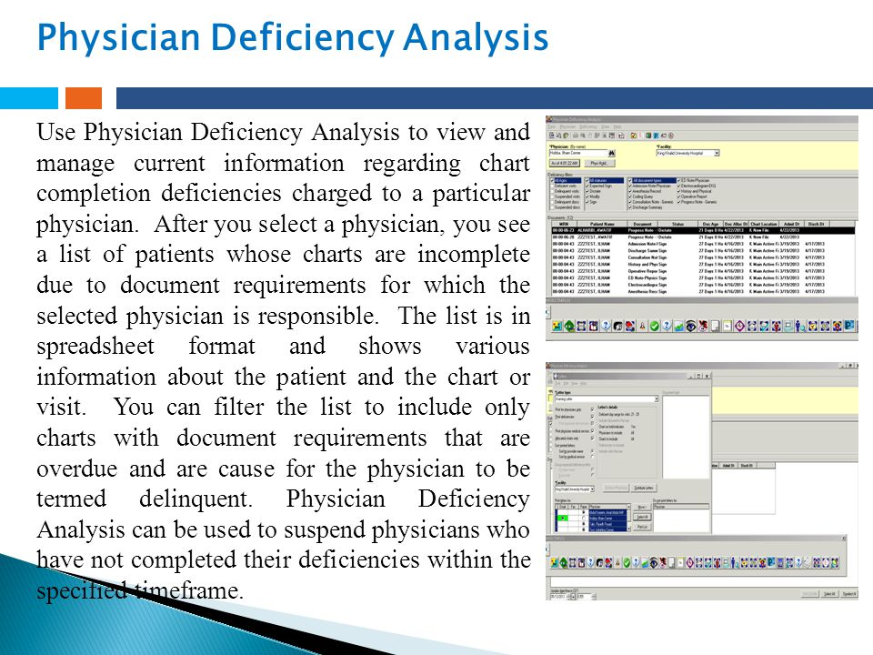 Physician Deficiency Analysis