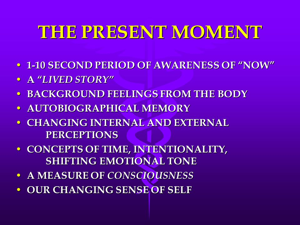 THE PRESENT MOMENT 1-10 SECOND PERIOD OF AWARENESS OF NOW