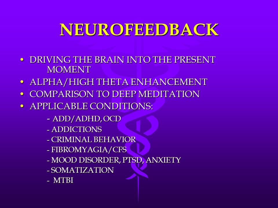 NEUROFEEDBACK DRIVING THE BRAIN INTO THE PRESENT MOMENT