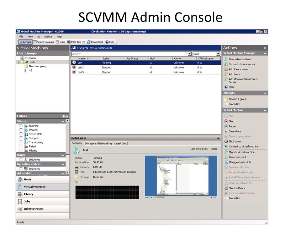 SCVMM Admin Console