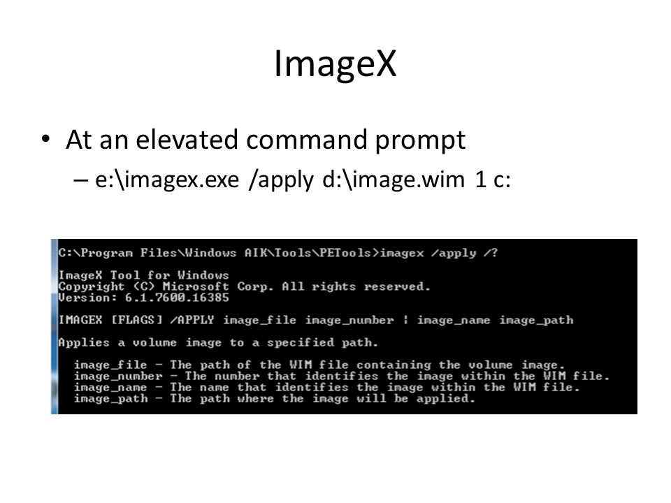ImageX At an elevated command prompt