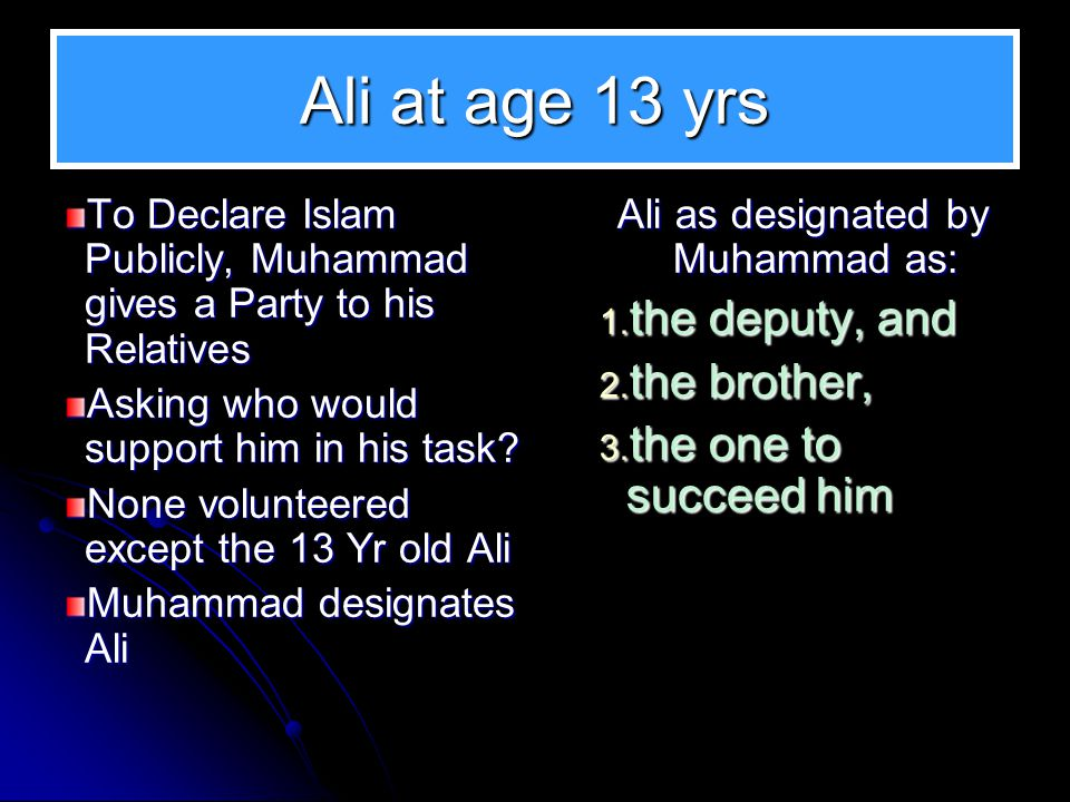 Ali as designated by Muhammad as: