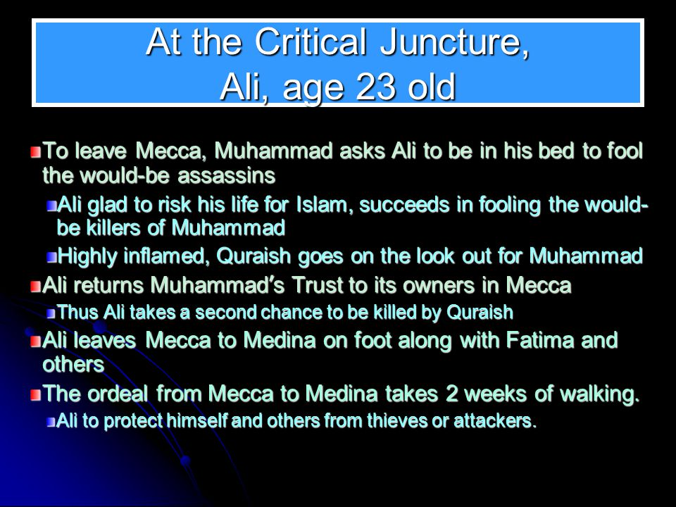 At the Critical Juncture, Ali, age 23 old