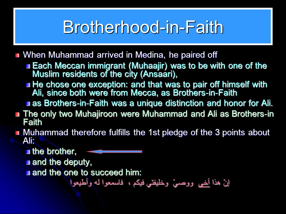Brotherhood-in-Faith