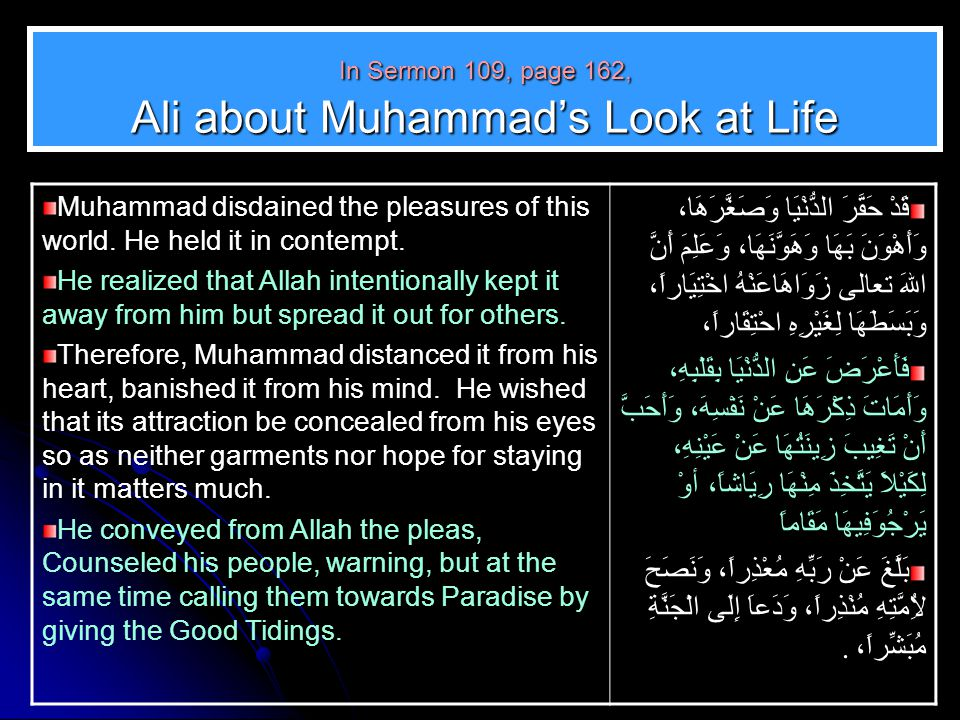 In Sermon 109, page 162, Ali about Muhammad's Look at Life