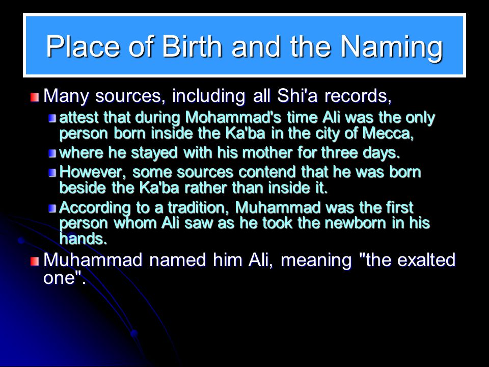 Place of Birth and the Naming