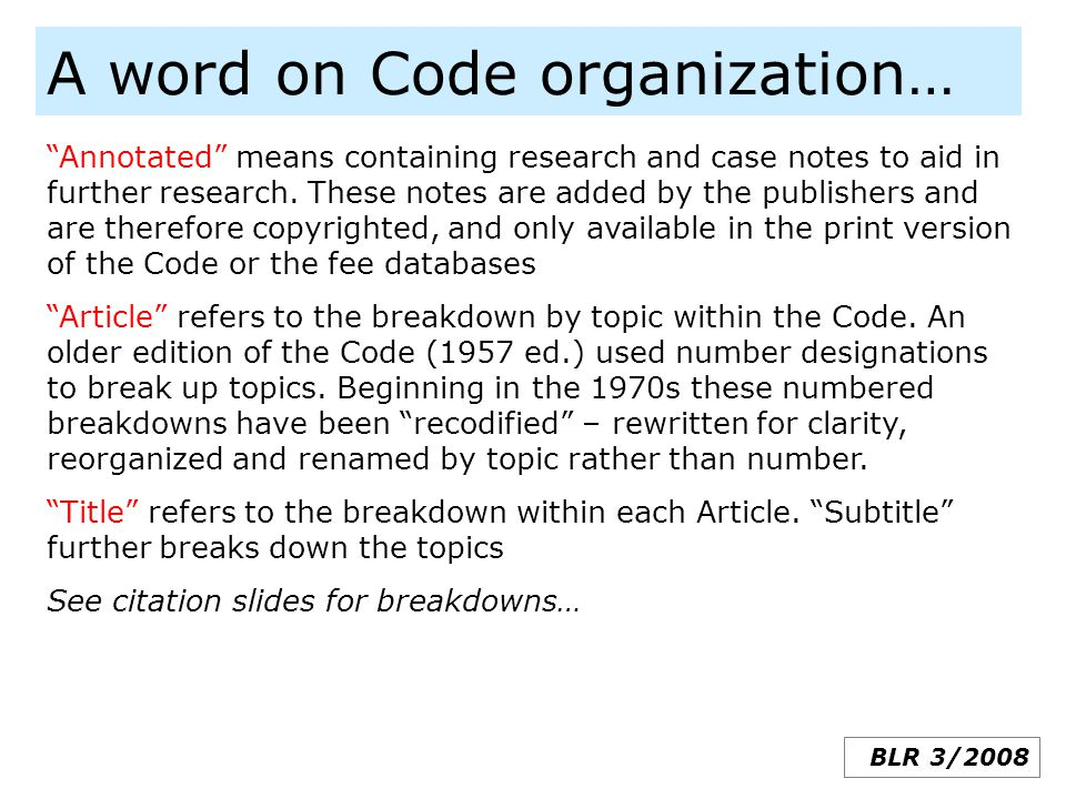 A word on Code organization…