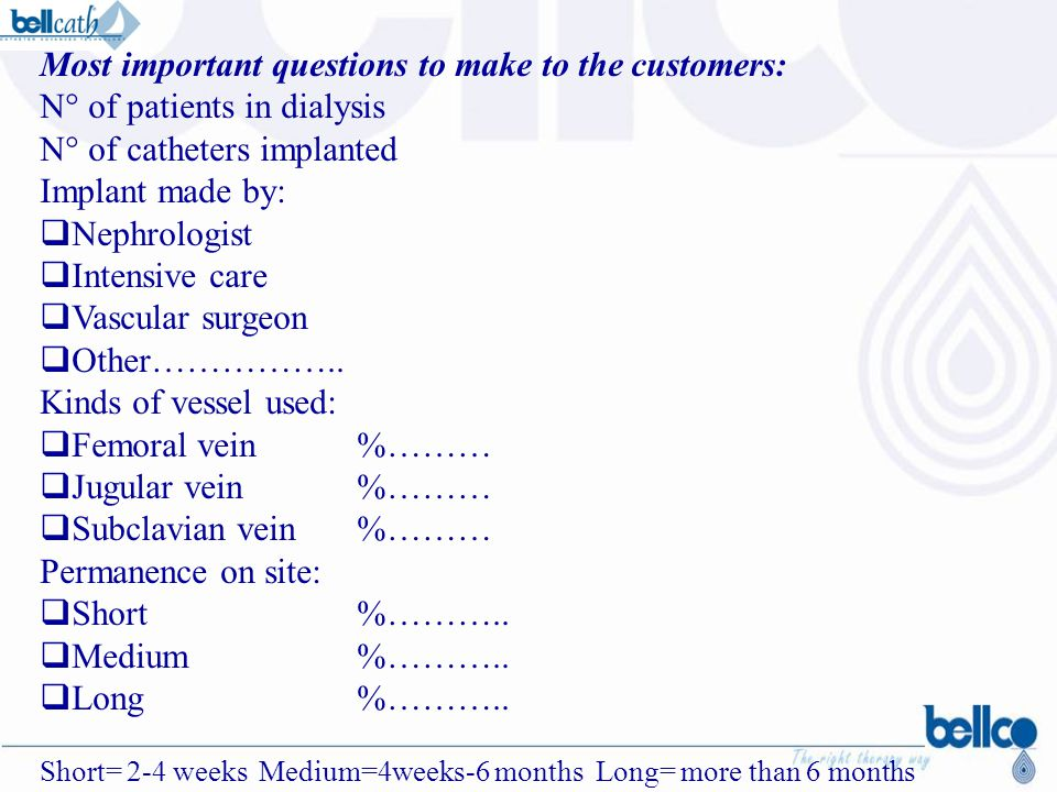 Most important questions to make to the customers: