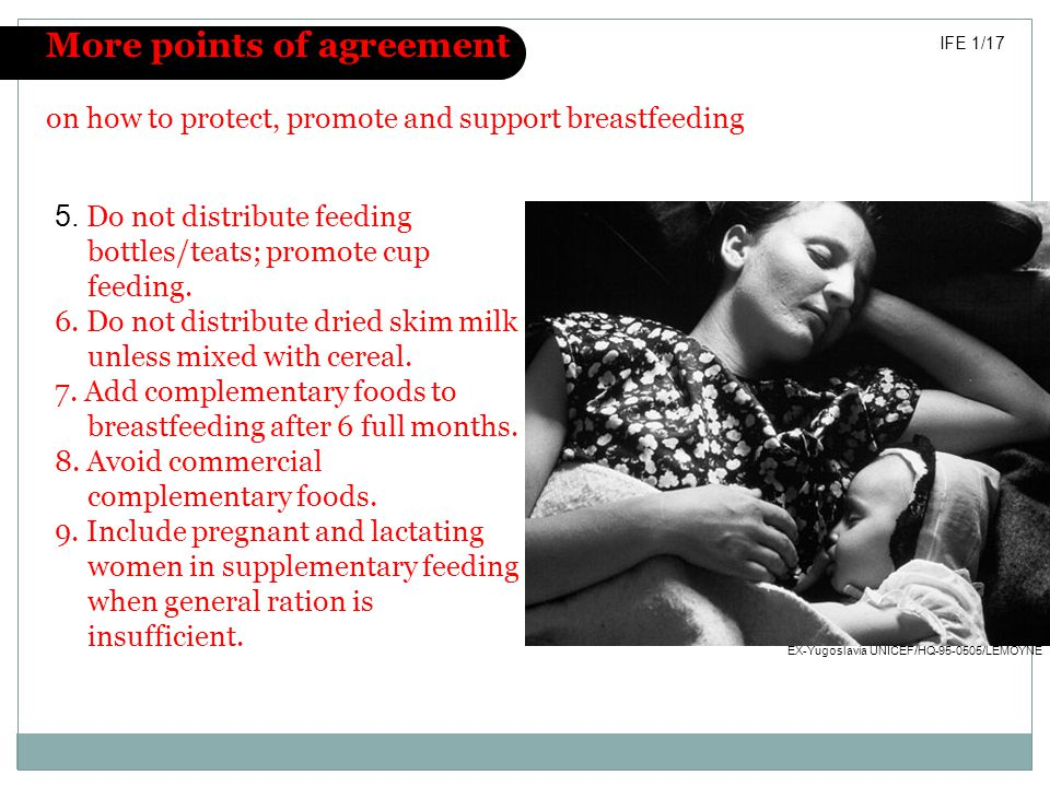More points of agreement