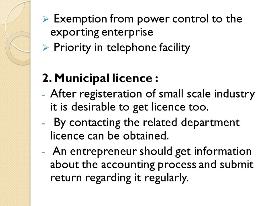 Exemption from power control to the exporting enterprise