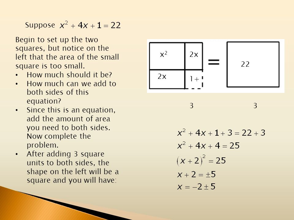 Suppose Begin to set up the two squares, but notice on the left that the area of the small square is too small.