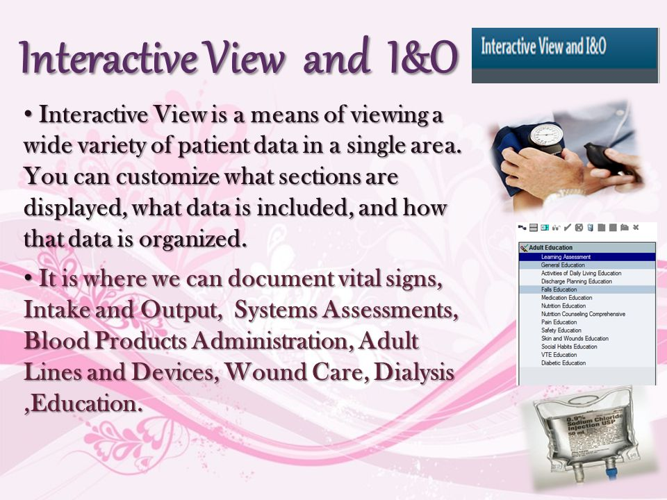 Interactive View and I&O