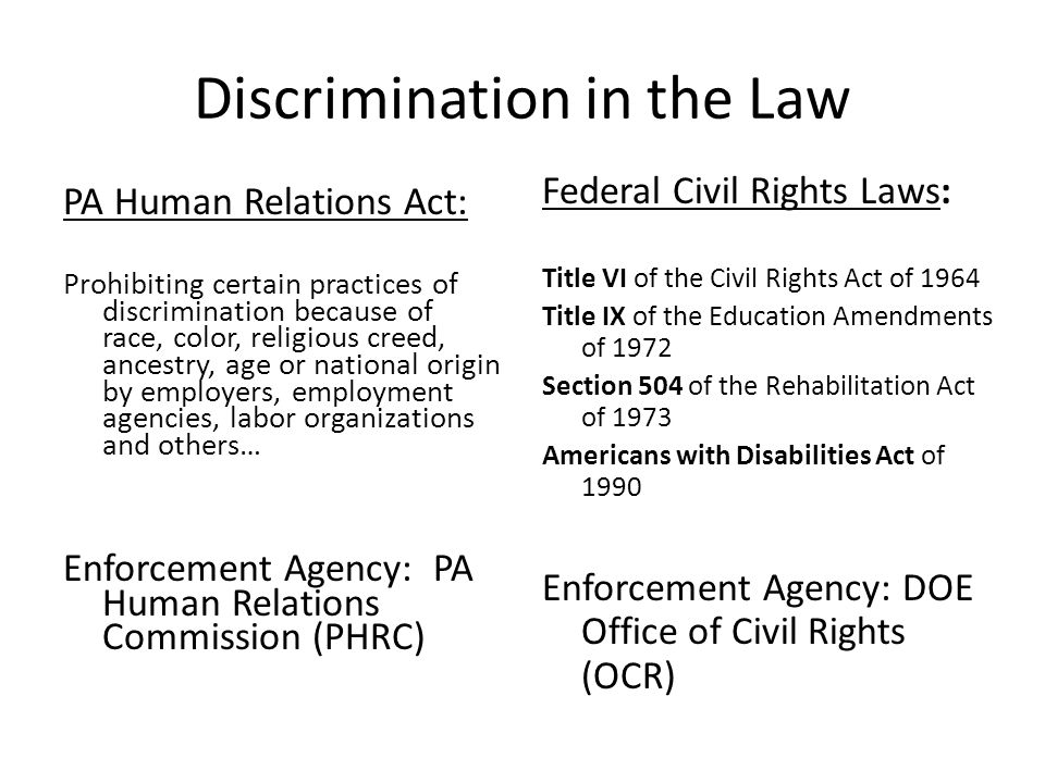 Discrimination in the Law
