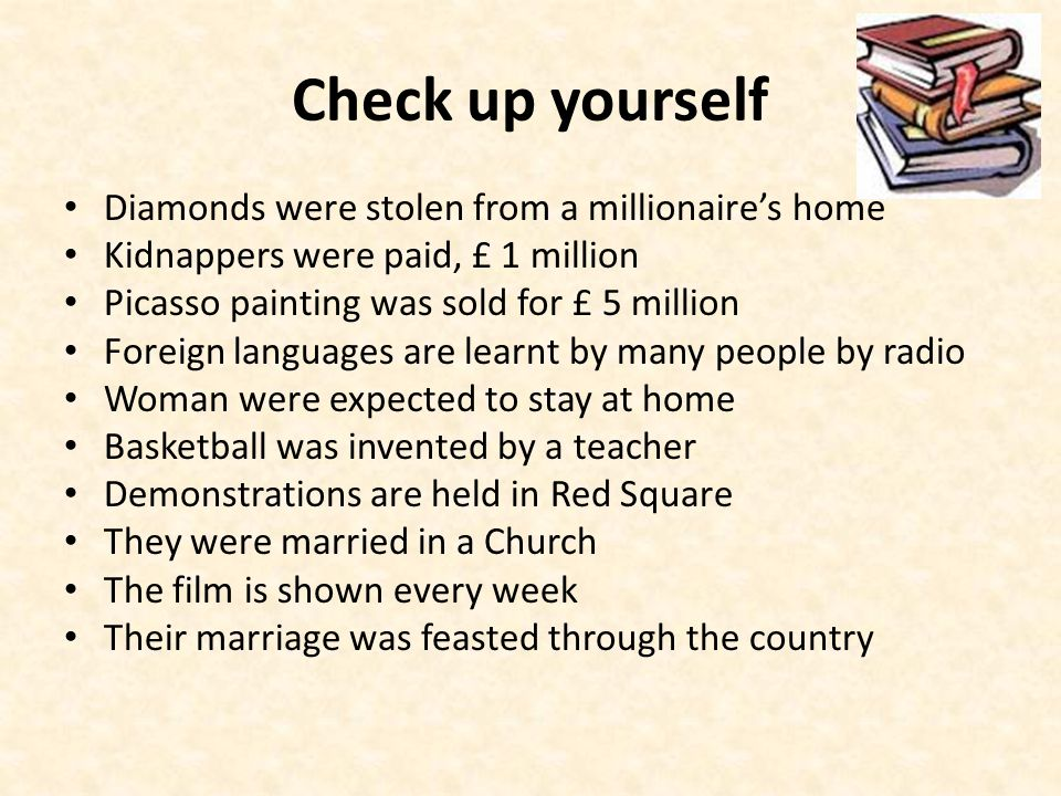 Check up yourself Diamonds were stolen from a millionaire's home