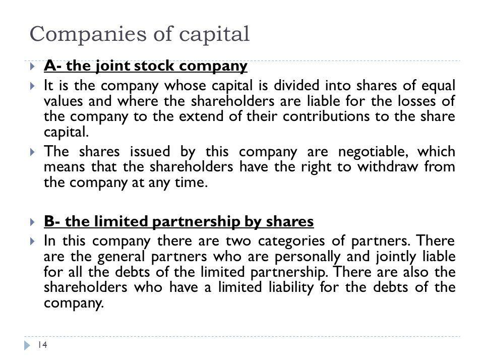Companies of capital A- the joint stock company