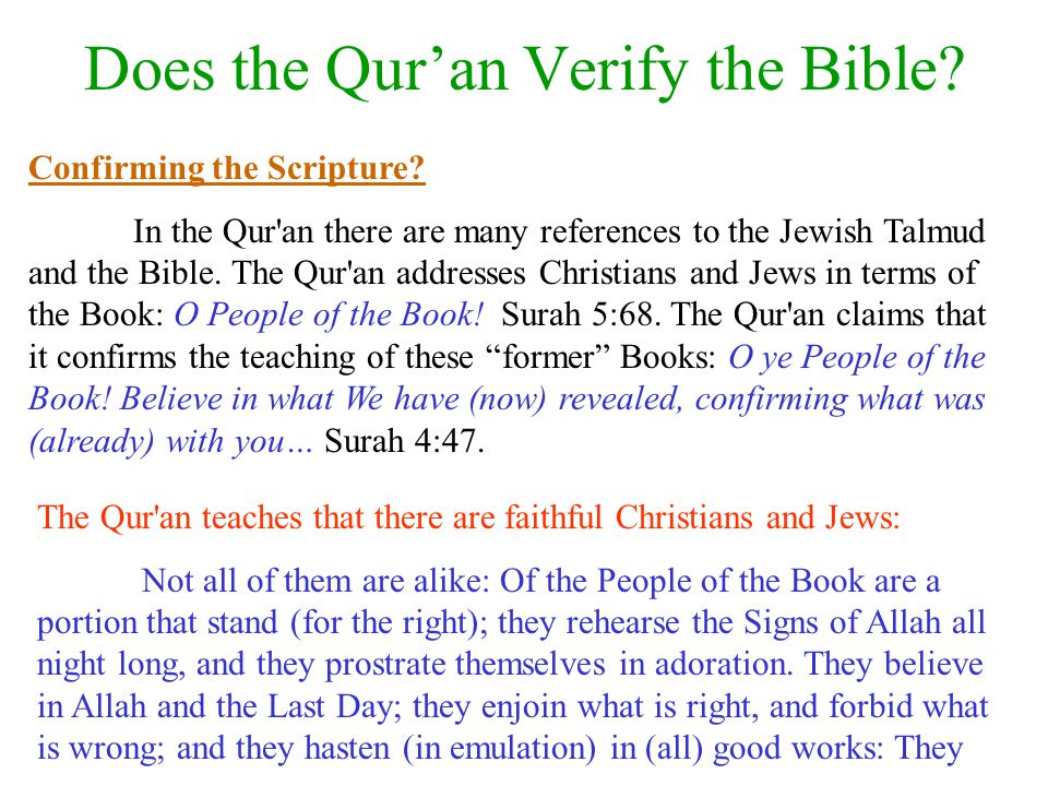 Does the Qur'an Verify the Bible